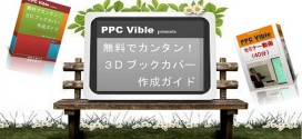 3dcover