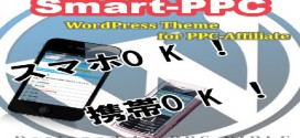 smart-ppc